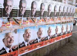 Ägypten sucht einen Präsidenten - 13 Namen stehen auf dem Stimmzettel