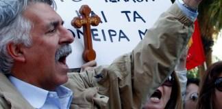Zypern: Wurden Beweise vernichtet?