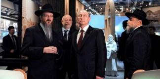 """Russland: Scharfe Kritik jüdischer Gemeinschaften an """"Homo-Lobbyisten"""""""
