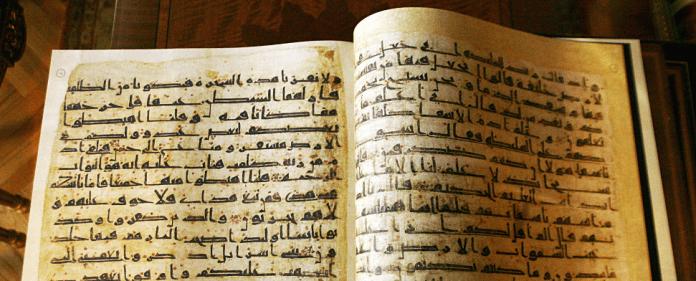 Der Koran von Hz. Osman in Topkapi - zaman