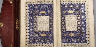 Ein Koran aus der osmanischen Zeit - zaman