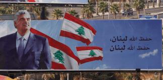 Plakat von Rafil al Hariri