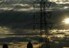 Afrika Stromleitung.