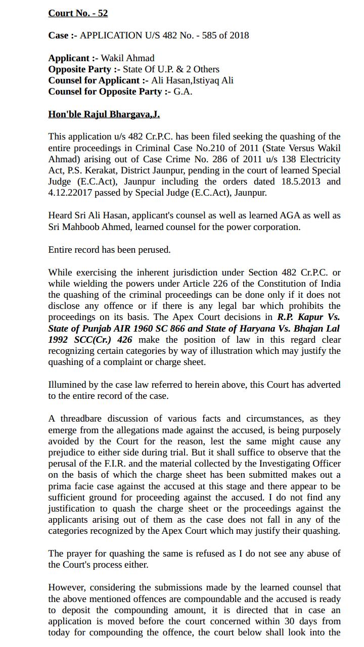 Quashing of FIR! (Order attached) 5