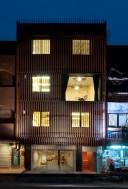 Floodlit-louvred-facade