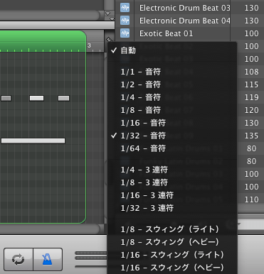 GarageBandのスナップの設定画面
