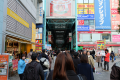 【聖地巡礼】ワンパンマン@東京(吉祥寺)背景は微妙に似てない