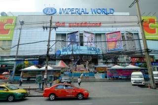 聖地巡礼記:ユーリ!!! on ICE@タイ・バンコク(インペリアルワールド・サムローン) おまけ:ピチット県ピチットに行ってきた