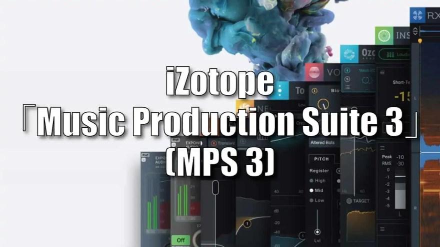 iZotope-music-production-suite-3-mps-3-thumbnails