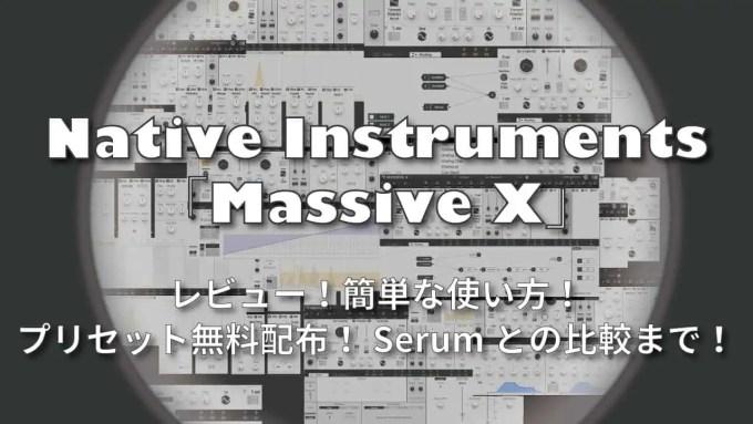 native-instruments-massive-x-thumbnails