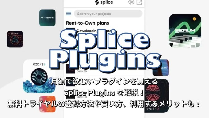 splice-plugins-thumbnails-month