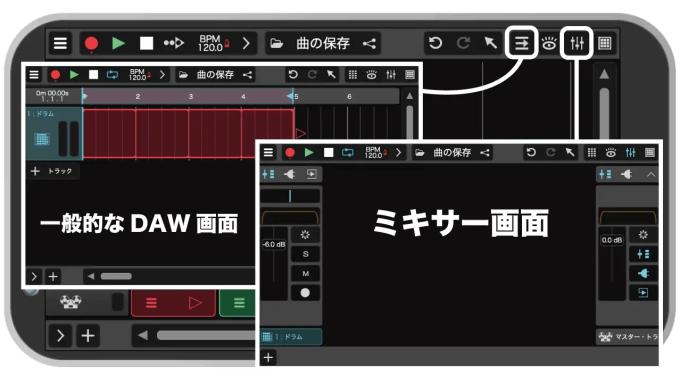zenbeats-mixer-daw-roland