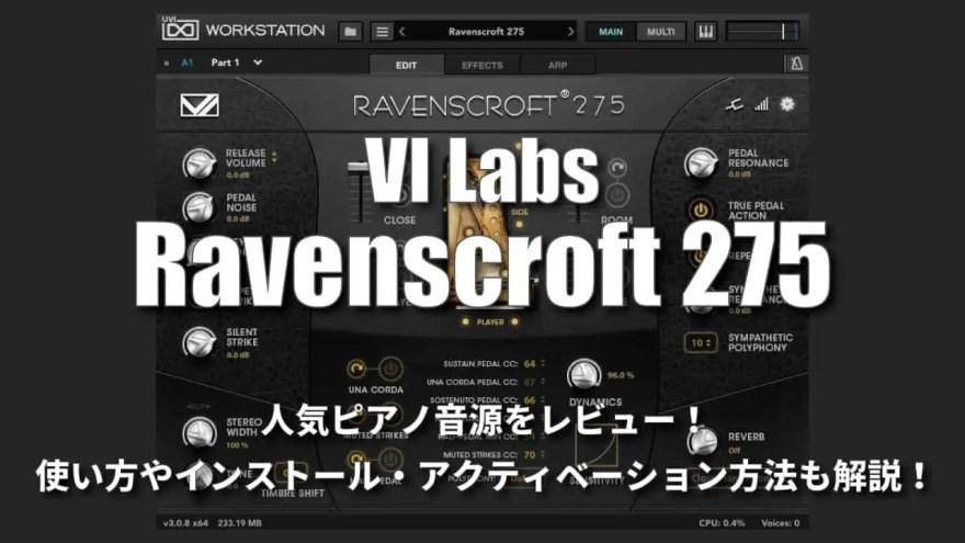 vi-labs-ravenscroft-275-thumbnails