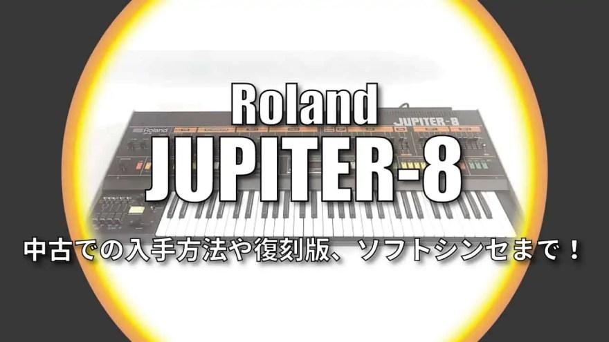 jupiter-8-roland-thumbnails