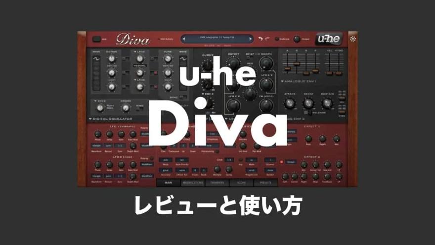 u-he-diva-thumbnails