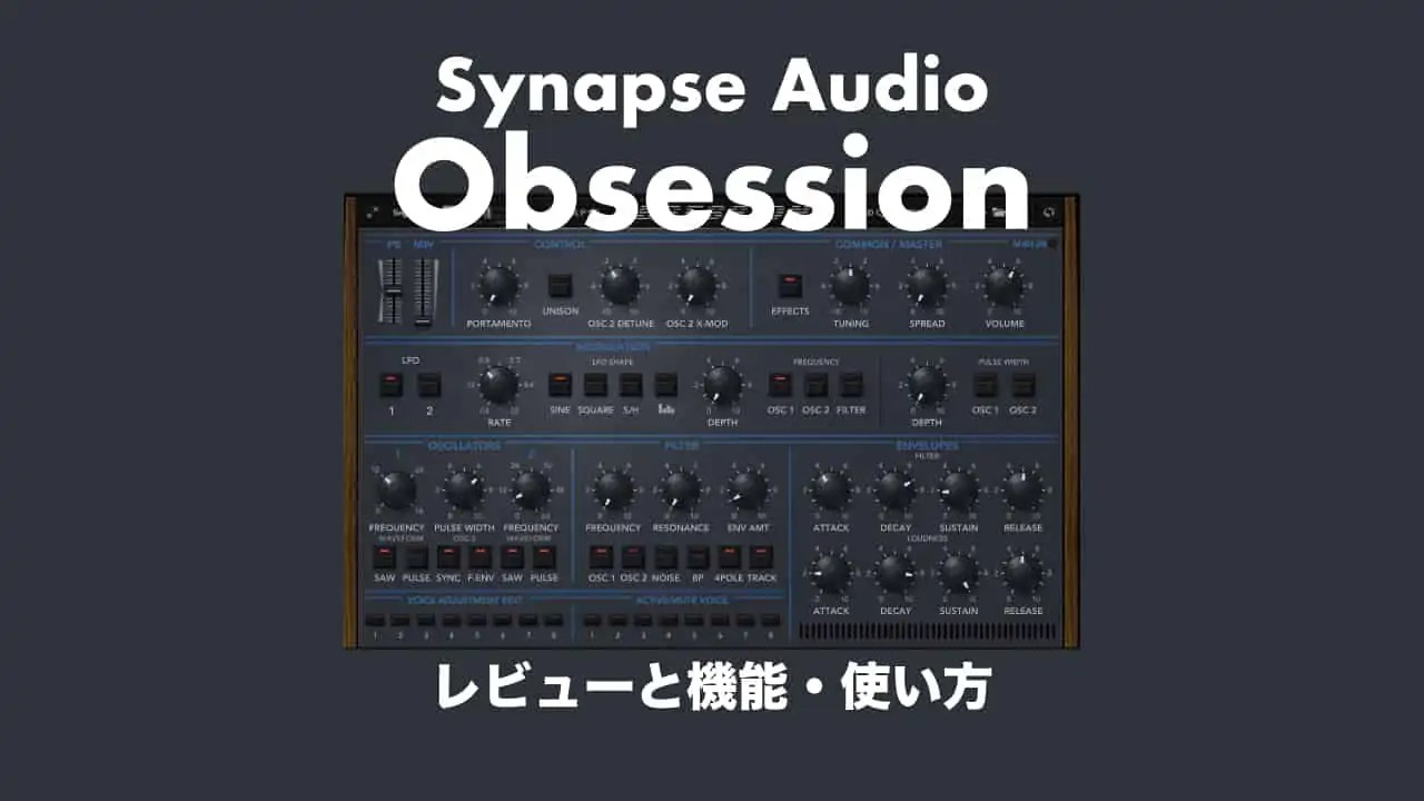 synapse-audio-obsession-thumbnails