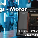 audiothing-things-motor-thumbnails