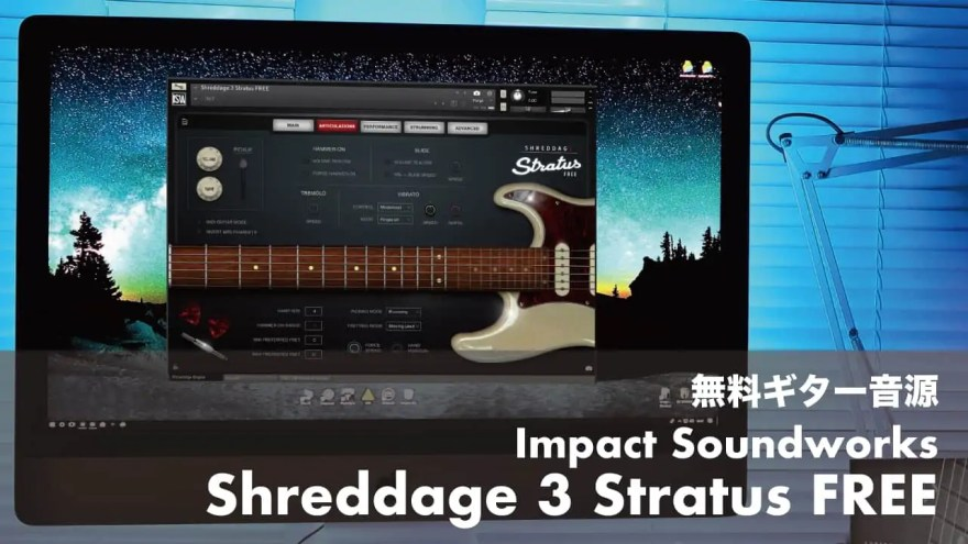 impact-soundworks-shreddage-3-stratus-free