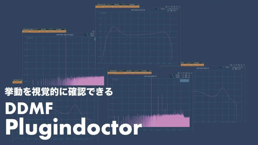 ddmf-plugindoctor