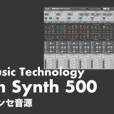 air-music-technology-drum-synth-500