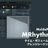 mrhythmizer-meldaproduction-thumbnails