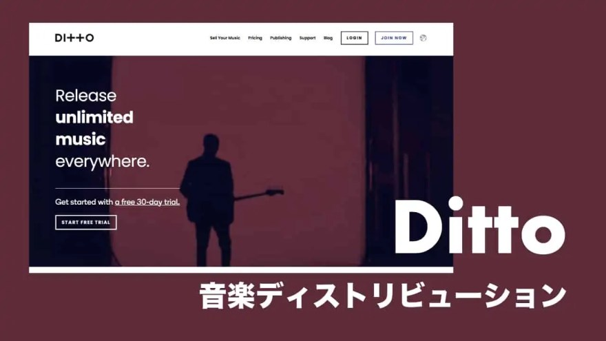 ditto-music-thumbnails