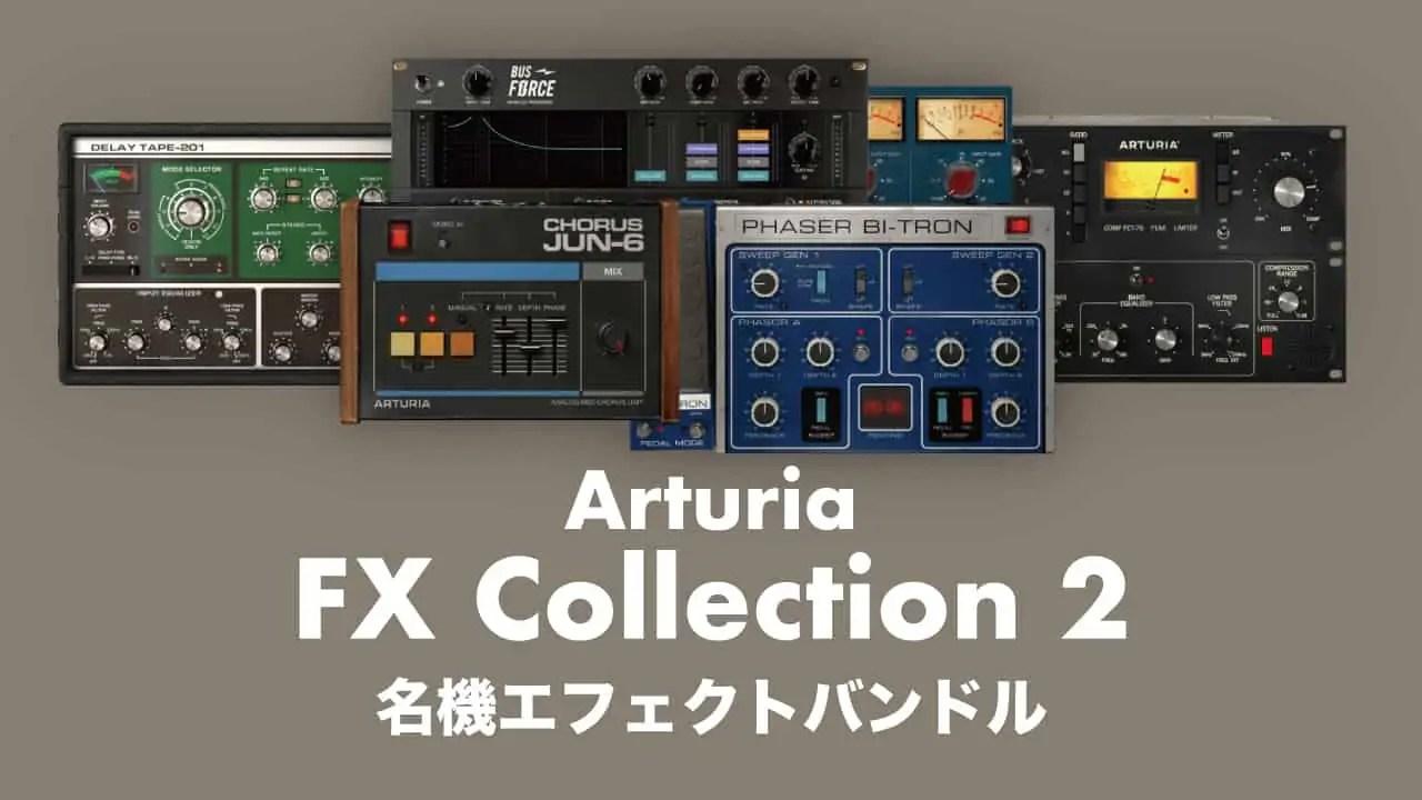 fx-collection-thumbnails