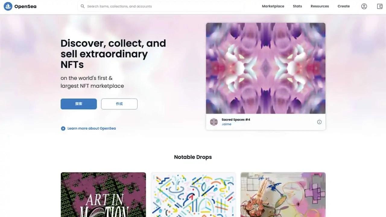 opensea-nft-how-to-create