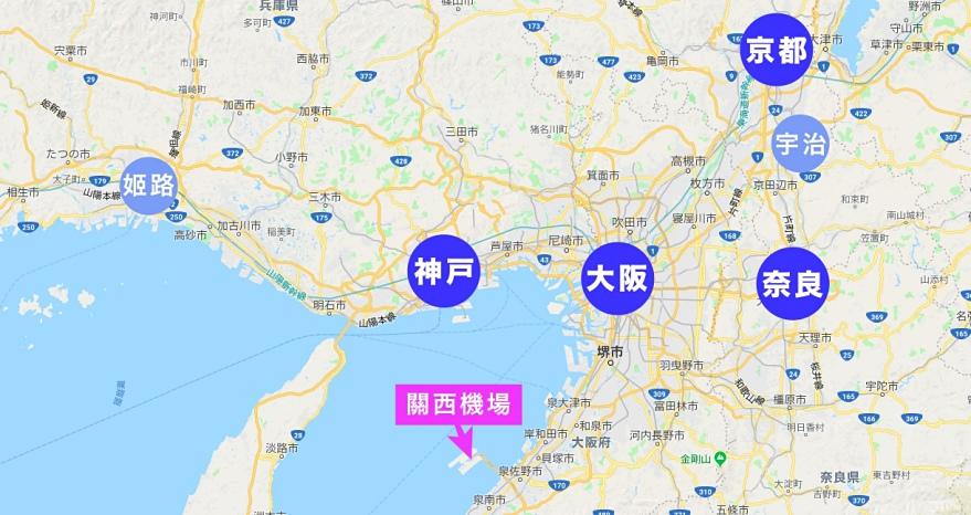 第一次玩「京阪神+奈良」!關西自由行推薦行程與景點總整理! | 樂吃購!日本