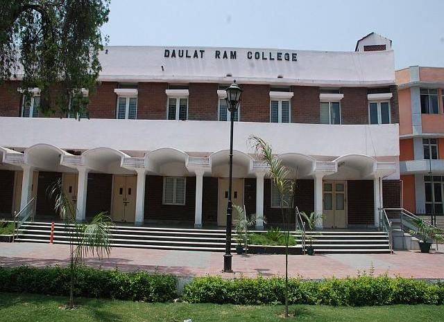 DU Results : DRC Student was cheating in the Examination