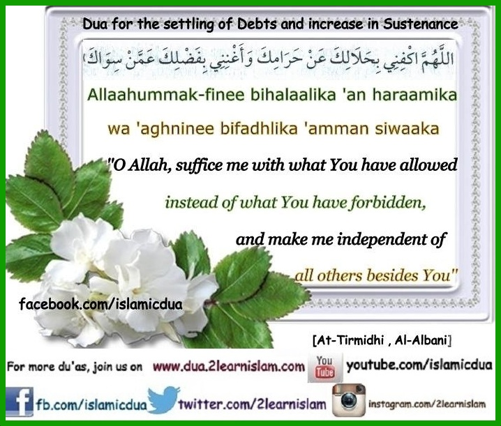 Dua for increase in income, wealth and to repay your debts