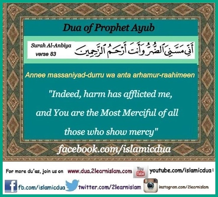Dua to get rid of diseases,grief,hardships and calamities - Islamic