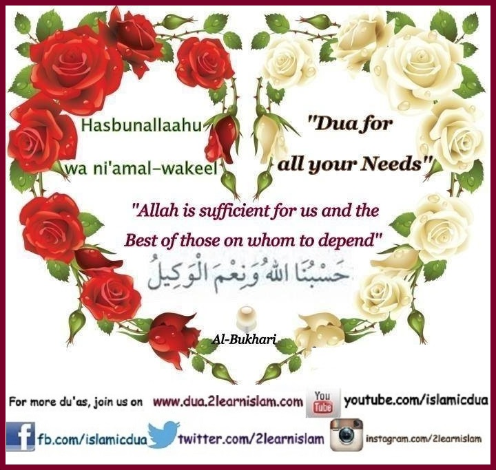Dua for Success, victory and Allah's help in all your affairs
