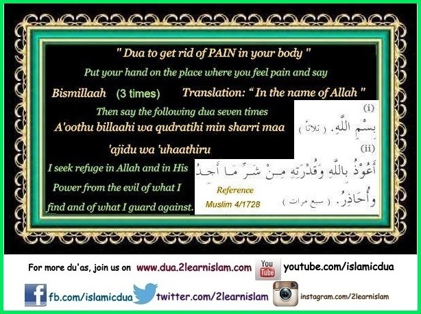 Dua to get rid of pain in your body - Islamic Du'as (Prayers and Adhkar)