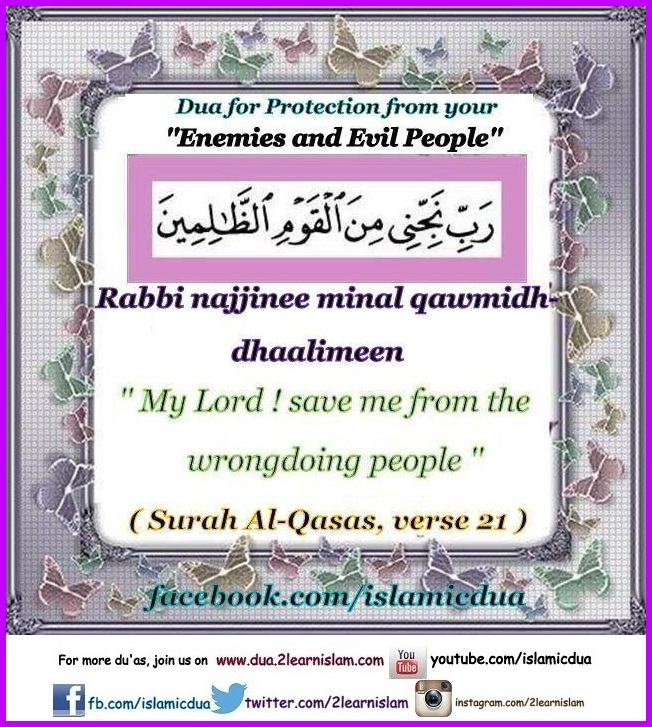 Dua For Protection From Enemies And Evil People Islamic Duas