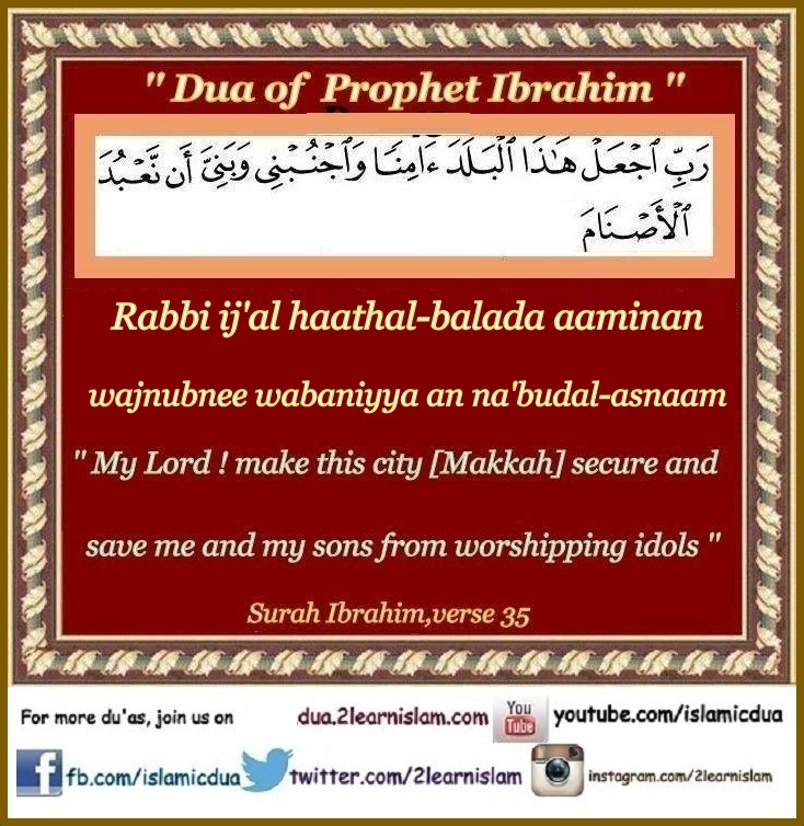 Dua for safety and protection from Shirk (polytheism