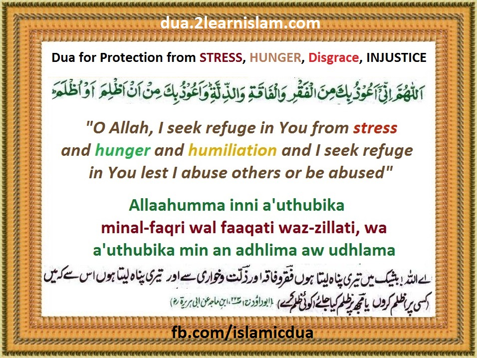 Dua for Protection from STRESS, HUNGER, Disgrace and
