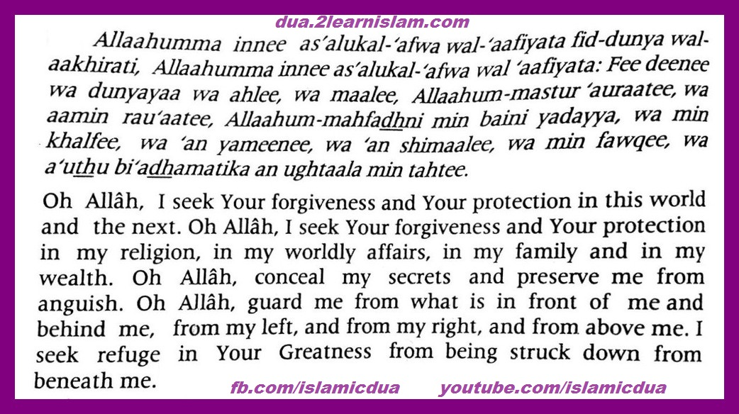 Dua to seek forgiveness and ultimate protection for yourself and pic of dua with english translation and transliteration altavistaventures Choice Image