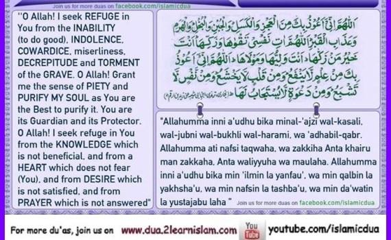 Islamic Duas Prayers And Adhkar