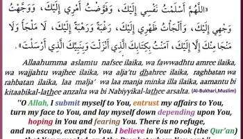 Dua for Wudu (Ablution) - Islamic Du'as (Prayers and Adhkar)