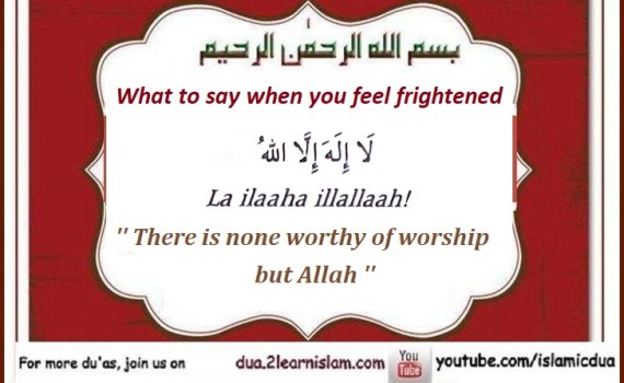 Islamic Du'as (Prayers and Adhkar) -