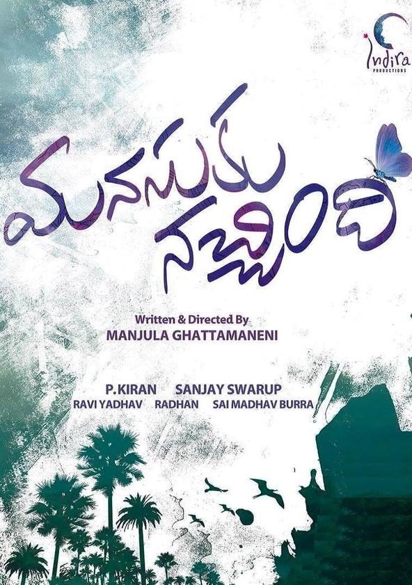 Life Mein Twist (Manasuku Nachindi) 2020 Hindi Dubbed 720p HDRip