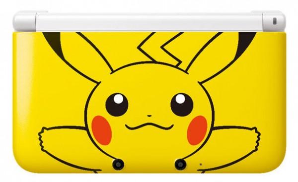 pikachu-3ds-xl-pokemon-centre-600x367
