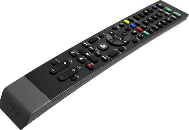 accessories-universal-media-remote-for-ps4-screen-05-ps4-us-05oct15