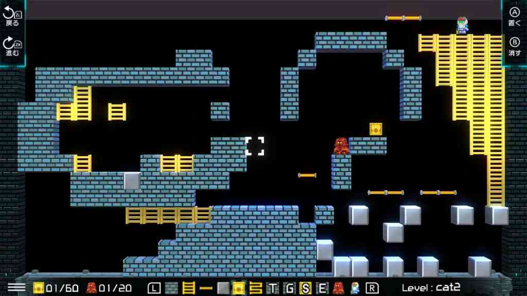 LodeRunnerLegacy_CraftMode(Level_2)