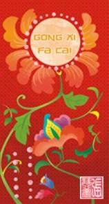 Chinese New Year envelope design