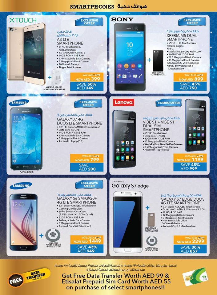 By Photo Congress || Iphone 6 Plus Price In Dubai Sharaf Dg
