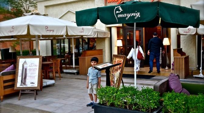 Mayrig – Downtown Dubai – Iftar 2015 – Dhs 140