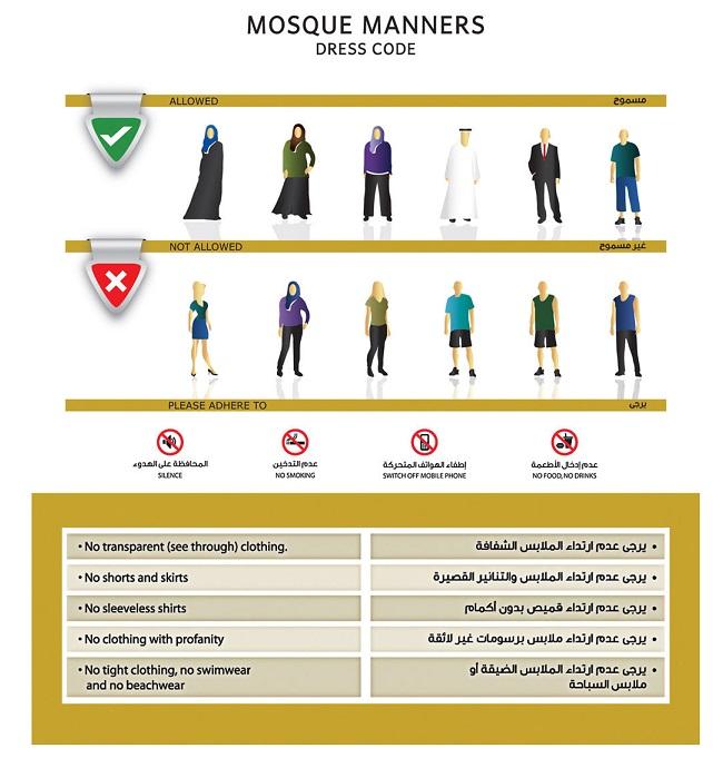 Abu-Dhabi Tour
