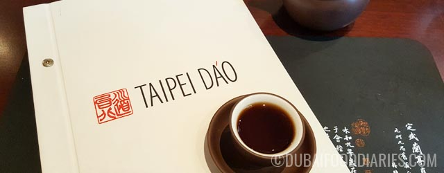 Dim sum at Taipei Dao, Downtown Dubai